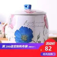 Kitchen Pottery Canisters Display 陶罐米缸台中 陶罐米缸容量 陶罐米缸大小 韩国 淘宝海外 储存花鸟陶瓷米缸家用30斤厨房陶罐盖子盖罐米箱