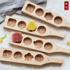 Wood Mode Kitchens Kitchen Pants 糕模具木蒸模做法 糕模具木蒸模食谱 糕模具木蒸模怎么做 的做法 淘宝海外 木忆木质烘焙模具月饼南瓜饼干绿豆糕点心蒸馒头面食品厨房木器