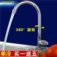 Stainless Steel Kitchen Faucet With Pull Down Spray Colorful Rugs 喷雾式水龙头新品 喷雾式水龙头价格 喷雾式水龙头包邮 品牌 淘宝海外 水嘴开关阀净水机单孔抽拉式洗手盆过滤花