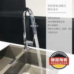 Hansgrohe Talis C Kitchen Faucet Cost Of Painting Cabinets Hansgrohe龙头安装 Hansgrohe龙头结构 Hansgrohe龙头好用吗 价钱 淘宝海外 德国淘客 包税hansgrohe汉斯格雅奇特里奥厨房龙头39835000