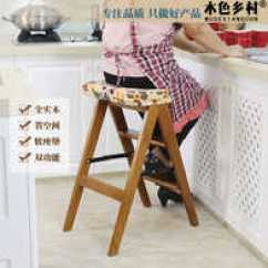 Wood Kitchen Chairs Farmhouse Sink 厨房梯子凳价钱 厨房梯子凳价格 厨房梯子凳尺寸 设计 淘宝海外 现代家用折叠梯子实木两用梯凳折叠凳便携木梯椅子高