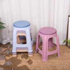Two Tone Kitchen Table Utensil Crock 双色桌用法 双色桌用途 双色桌推荐 加盟 淘宝海外 塑料凳子双色磨砂凳成人家用桌椅凳时尚简约防滑椅子圆凳
