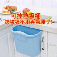 tall kitchen bin narrow base cabinet 高垃圾桶价格 高垃圾桶分类 高垃圾桶推荐 回收 淘宝海外 康丰厨房壁挂式垃圾桶加厚塑料橱柜垃圾筒加高无