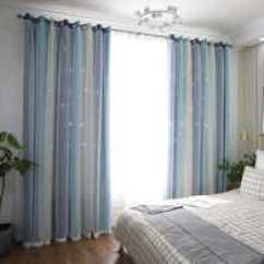 Grommet Kitchen Curtains Ikea Solid Wood Cabinets 条式窗帘布价格 条式窗帘布颜色 条式窗帘布设计 尺寸 淘宝海外 凯瑞丝时尚简约韩式星空竖条双层蕾丝公主窗纱遮光