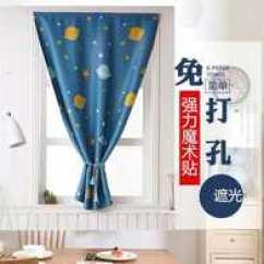 Grommet Kitchen Curtains Small Solutions Ikea 柜子窗帘布推荐 柜子窗帘布尺寸 柜子窗帘布收纳 设计 淘宝海外 窗帘免打孔简易粘贴安装出租房寝室门帘柜子隔断成品遮光便宜
