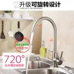 Brizo Kitchen Faucet Appliance Storage 得而达龙头安装 得而达龙头结构 得而达龙头好用吗 价钱 淘宝海外 美国得而达304不锈钢厨房水槽洗菜龙头delta无铅冷热