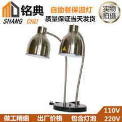 Kitchen Heat Lamps Kohler Faucets 暖食灯店 暖食灯做法 暖食灯热量 香港 淘宝海外 双头万向食物保温灯自助餐食品加热灯餐厅厨房暖食灯