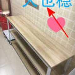 Wood Table Kitchen Faucet For Sink 厨房木桌尺寸 厨房木桌高度 厨房木桌价格 推荐 淘宝海外 钢木桌厨房切菜桌操作台双层三层桌储物