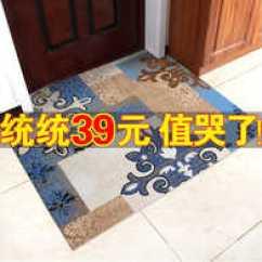 Cheap Kitchen Rugs Wall Mount Sink 厨房地毯颜色 厨房地毯设计 厨房地毯推荐 价格 淘宝海外 地垫门垫进门入户门口家用客厅门厅卧室地毯卫生间厨房吸水