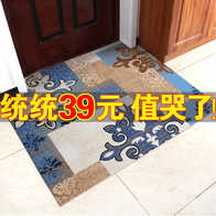 area rugs for kitchen vintage faucet 厨房地毯颜色 厨房地毯设计 厨房地毯推荐 价格 淘宝海外 地垫门垫进门入户门口家用客厅门厅卧室地毯卫生间厨房吸水