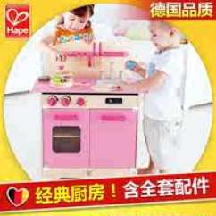 Hape Kitchen Cabinets Seattle Hape厨房套装推荐 Hape厨房套装哪里买 Hape厨房套装批发 Diy 淘宝海外 Hape儿童仿真厨具台过家家粉色厨房厨具玩具套装宝宝做饭