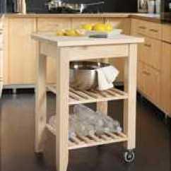 Kitchen Cart Table Granite Tops 厨房移动料理桌diy 厨房移动料理桌尺寸 厨房移动料理桌价格 推荐 淘宝海外 厨房实木切菜桌子可移动推车置物架两层三层厨房