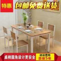 Black Kitchen Table And Chairs Tiny House Kitchens 厨房桌椅组合新品 厨房桌椅组合价格 厨房桌椅组合包邮 品牌 淘宝海外 家具4 6人桌椅北欧用品居家家用黑色公寓饭店餐桌组合