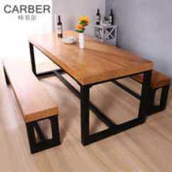 Bench For Kitchen Table Catalogs 大长木桌子尺寸 大长木桌子香港 大长木桌子推荐 文化 淘宝海外 北欧实木餐桌家用小户型铁艺多功能餐桌椅组合长凳长方形