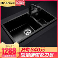 black kitchen sinks discount appliances 黑色厨房水槽尺寸 黑色厨房水槽品牌 黑色厨房水槽设计 安装 淘宝海外 德国汉摩石英石厨房水槽加大号双槽洗菜盆黑色