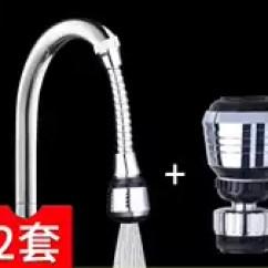 Stainless Steel Kitchen Faucet With Pull Down Spray Curtain For 喷雾式水龙头新品 喷雾式水龙头价格 喷雾式水龙头包邮 品牌 淘宝海外 小工具水嘴节水器水龙头喷雾可调式花洒两用厨房