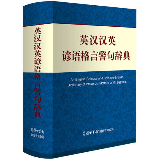 驚くばかり嵐 名言 英語 - 最高の引用コレクション
