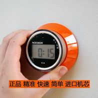 kitchen timer ceramic tile floor 进口厨房定时器下载 进口厨房定时器图片 进口厨房定时器哪里买 图解 特价进口机芯精品高档厨房定时器提醒倒计时器数显精准静音