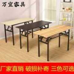 Light Kitchen Table Kids Wooden 轻便折叠桌新品 轻便折叠桌价格 轻便折叠桌包邮 品牌 淘宝海外 餐桌椅厨房桌子加厚多功能家具长方形槕子大排档四