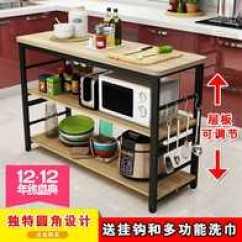 Unique Kitchen Tables Cabinet Doors Cheap 厨房小桌子置物桌设计 厨房小桌子置物桌收纳 厨房小桌子置物桌推荐 店 厨房置物架切菜小桌子收纳架落地层架微波炉储物架