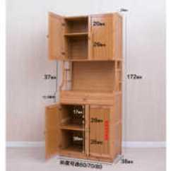 Bamboo Kitchen Cabinets Base For Sale 竹厨柜设计 竹厨柜收纳 竹厨柜推荐 店 淘宝海外 厨禾楠竹餐边柜餐柜储物微波炉置物架碗柜