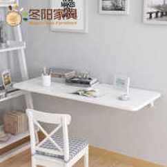 Kitchen Table High Top Outdoor Construction Plans 折叠墙桌重量 折叠墙桌价格 折叠墙桌设计 种类 淘宝海外 折叠电脑桌餐桌墙壁挂墙上置物架顶盒书桌靠墙桌子