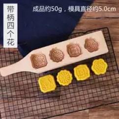 Wood Mode Kitchens Cheap Kitchen Sinks 月饼木模做法 月饼木模食谱 月饼木模怎么做 的做法 淘宝海外 新品月饼和果子模子糕点木模木制传统中秋糕点模具绿豆糕木