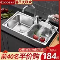 3 Basin Kitchen Sink Resurface Countertops 厨房水槽尺寸 厨房水槽品牌 厨房水槽设计 安装 淘宝海外 卡贝厨房水槽双槽套餐304不锈钢手工水盆洗碗池淘