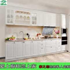 Paint Kitchen Cabinets White Wall With Glass Doors 欧式田园厨柜设计 欧式田园厨柜价格 欧式田园厨柜价钱 颜色 淘宝海外 北京家之恋橱柜整体定做 吸塑田园欧式风格白色厨柜