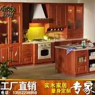 kitchen island hood floor cabinets 厨房岛台设计 厨房岛台价格 厨房岛台价钱 颜色 淘宝海外 实木橱柜定制欧式美式巧克力色整体厨房岛台欧式烟机罩