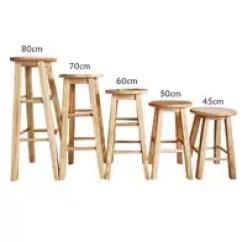 Kitchen Counter Stools Pantry 厨房椅尺寸 厨房椅高度 厨房椅设计 推荐 淘宝海外 吧台厨房靠背椅凳子客厅收银台柜台高脚凳子实验室酒吧椅