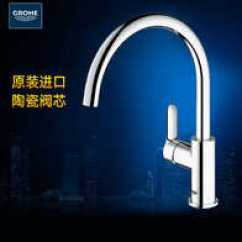 Grohe Concetto Kitchen Faucet Cabinets Design Layout Grohe厨房龙头安装 Grohe厨房龙头结构 Grohe厨房龙头好用吗 价钱 淘宝海外 Grohe德国高仪龙头进口厨房龙头可旋转冷热水洗菜盆水槽