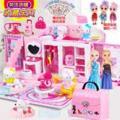 Little Girl Kitchen Sets Appliances Pay Monthly 餐具儿童玩具公主推荐 餐具儿童玩具公主哪里买 餐具儿童玩具公主批发 Diy 儿童女孩3厨房过家家4女童娃娃家5宝宝6小女孩