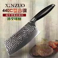 katana kitchen knife paint cabinets 切肉刀7寸价格 切肉刀7寸哪里买 切肉刀7寸工厂 批发 淘宝海外 信作德国进口440c复合钢菜刀7英寸中式菜刀主厨师料理刀