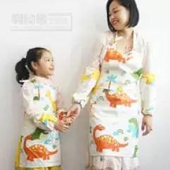 Kitchen Apron For Kids Cabinet Alternatives 儿童厨房围裙套装推荐 儿童厨房围裙套装哪里买 儿童厨房围裙套装diy 制作 卡通纯棉帆布恐龙围裙儿童成人亲子围裙diy绘画厨房防污罩衣