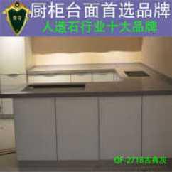 Grey Kitchen Countertops Hgtv Remodel 灰色石英石设计 灰色石英石diy 灰色石英石价钱 价格 淘宝海外 抗污人造石大理石灰色石英石飘窗台面费奇石英石厨房