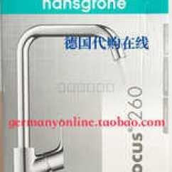Hansgrohe Talis C Kitchen Faucet Cabinets Orlando 汉斯格雅代购安装 汉斯格雅代购推荐 汉斯格雅代购更换 套装 淘宝海外 德国代购汉斯格雅hansgrohe Focus旋转厨房龙头31820000 31820800