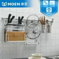 moen kitchen aid pro 500 摩恩厨房挂件新品 摩恩厨房挂件价格 摩恩厨房挂件包邮 品牌 淘宝海外 moen摩恩不锈钢厨房挂件置物架刀架调味架五金挂杆