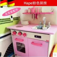 Hape Kitchen Red Mat Hape厨房套装推荐 Hape厨房套装哪里买 Hape厨房套装批发 Diy 淘宝海外 Hape美食家厨房过家家套装宝宝益智3岁 儿童玩具男