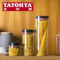 Ebay Kitchen Chinese Accessories 易趣推荐 易趣香港 易趣分店 必买 淘宝海外 多样屋正品易趣玻璃密封罐厨房透明食品储物罐糖果罐