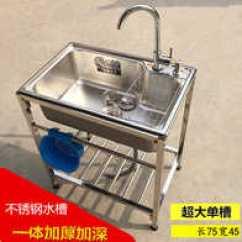 Sink Kitchen Cabinets Cabnits 厨柜带水槽尺寸 厨柜带水槽品牌 厨柜带水槽设计 安装 淘宝海外 洗涤厨柜水槽洗菜盆一体厨房家用双水斗带台上