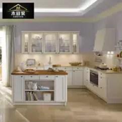 Kitchen Island Table Ikea Glass Door Cabinets 宜家厨柜设计 宜家厨柜价格 宜家厨柜价钱 颜色 淘宝海外 木宜家欧式中岛形整体厨房厨柜定制樱桃木白色全实木