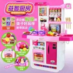 American Plastic Toys Custom Kitchen Sheer Curtains 大型厨具玩具推荐 大型厨具玩具哪里买 大型厨具玩具批发 Diy 淘宝海外 大型号厨房厨具餐具台女孩做饭工具套装仿真水龙头儿童过家
