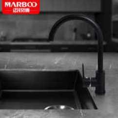 Stainless Steel Kitchen Faucet With Pull Down Spray Maple Countertops 进口水槽龙头尺寸 进口水槽龙头品牌 进口水槽龙头设计 安装 淘宝海外 迈锐博厨房进口不锈钢冷热水龙头洗菜盆防溅旋转石英