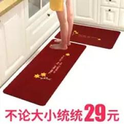 Area Rugs For Kitchen Counter Decor 厨房地毯颜色 厨房地毯设计 厨房地毯推荐 价格 淘宝海外 厨房地垫长条防油脚垫卫浴防滑门口吸水门垫地