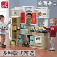american plastic toys custom kitchen value city tables step2厨房推荐 step2厨房哪里买 step2厨房批发 diy 淘宝海外 美国step2进口幼儿童大型厨房男女孩过家家室内仿真做饭