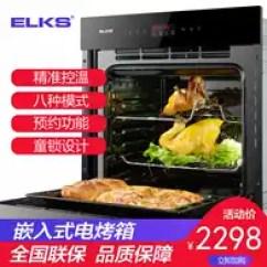 Kitchen Ovens Youngstown Cabinets 厨房烤箱一体设计 厨房烤箱一体收纳 厨房烤箱一体推荐 店 淘宝海外 电烤箱嵌入式商用多功能70升大容量立式家用厨房烤箱