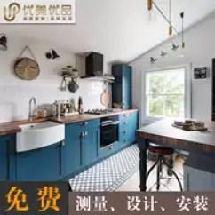 Kitchen Az Cabinets Cabinet Materials 整套厨房橱柜设计 整套厨房橱柜价格 整套厨房橱柜价钱 颜色 淘宝海外 厨房柜子灶台柜组装厨房整体橱柜整套整体厨房橱柜现代简约小