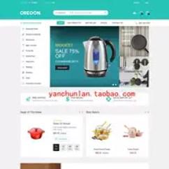 Kitchen Supplies Online Dr Horton Cabinets 国外厨具下载 国外厨具设计 国外厨具制作 素材 淘宝海外 外贸商城在线下单网站建设厨房用品餐具厨具小家电国外php购物