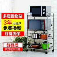 movable cabinets kitchen european gadgets 可移动厨房橱柜价格 可移动厨房橱柜做法 可移动厨房橱柜推荐 哪里买 万向轮可移动的厨房橱柜带轮子商用小推车立式
